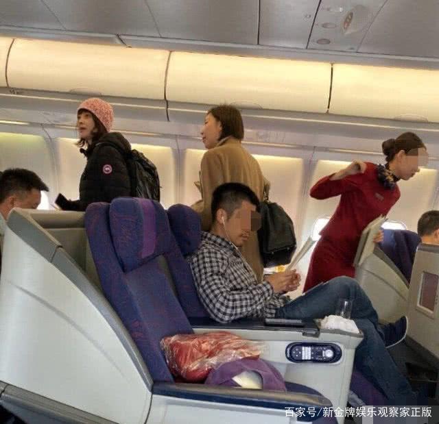 Loạt mỹ nhân Hoa ngữ bị chê kém duyên nơi công cộng-1