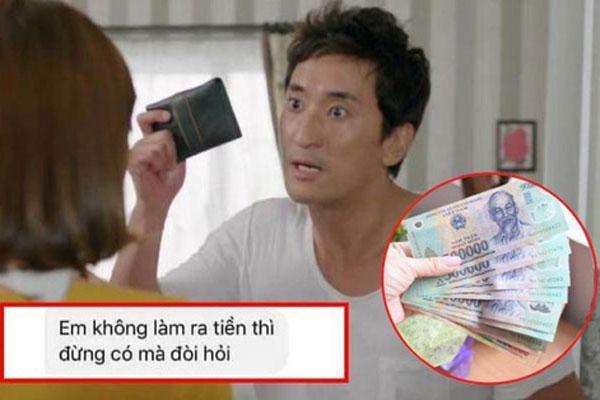 Cẩn thận: Vợ không đưa tiền cho chồng tiêu xài dịp Tết, có thể bị phạt nặng-1