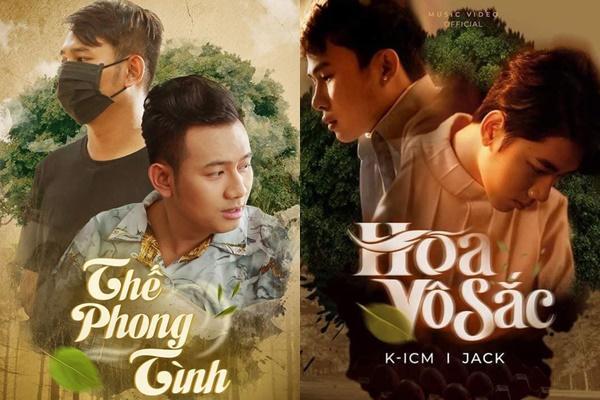 Thái Vũ (FAP TV) phủ nhận 'cà khịa' K-ICM, dân mạng vẫn hả hê khi poster 'Hoa Vô Sắc' bị đạo 99%