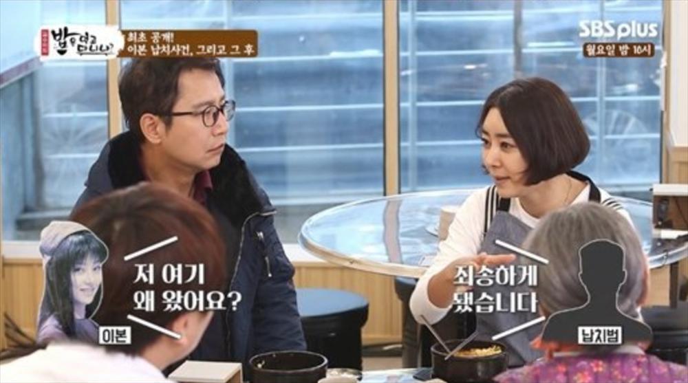 Kinh hoàng nữ idol Kpop bị fan cuồng bắt cóc, giam lỏng tại nhà làm quà tặng anh trai-1