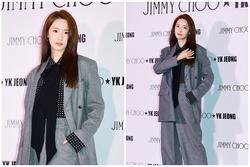 Yoona ra dáng tổng tài với phong cách menswear bên dàn sao Hàn đình đám