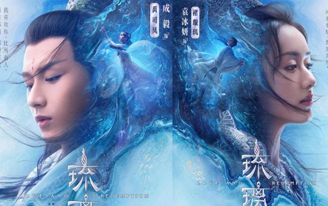 10 bộ phim Hoa ngữ nhất định phải xem trong năm 2020, nếu không phí cả cuộc đời-4