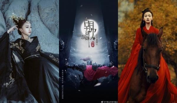 10 bộ phim Hoa ngữ nhất định phải xem trong năm 2020, nếu không phí cả cuộc đời-7