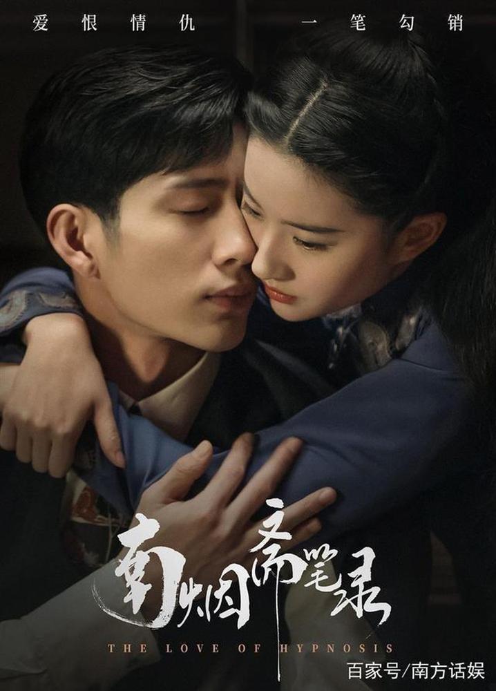 10 bộ phim Hoa ngữ nhất định phải xem trong năm 2020, nếu không phí cả cuộc đời-8