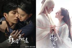 10 bộ phim Hoa ngữ nhất định phải xem trong năm 2020, nếu không phí cả cuộc đời