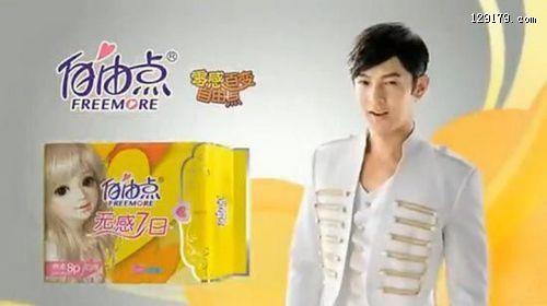 Thành Long và những sao Hoa ngữ bị tẩy chay vì quảng cáo-3