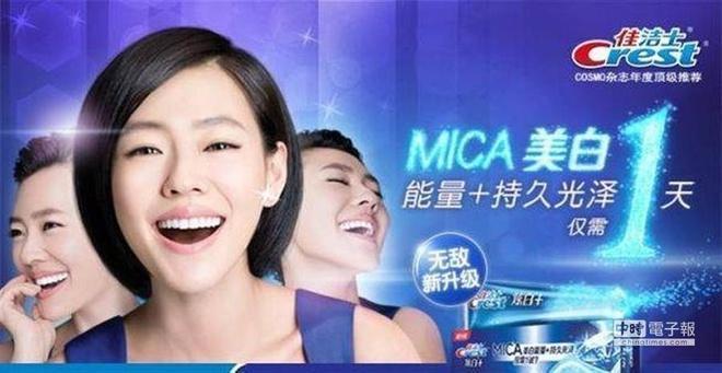 Thành Long và những sao Hoa ngữ bị tẩy chay vì quảng cáo-4