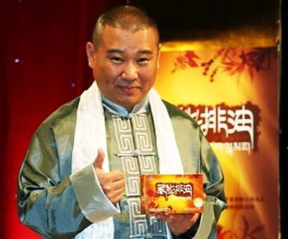 Thành Long và những sao Hoa ngữ bị tẩy chay vì quảng cáo-5