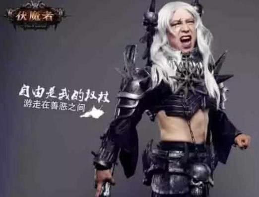 Thành Long và những sao Hoa ngữ bị tẩy chay vì quảng cáo-8
