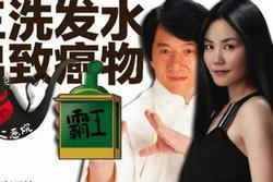 Thành Long và những sao Hoa ngữ bị tẩy chay vì quảng cáo