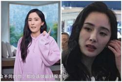 Gương mặt cứng đơ của Dương Mịch khiến người nhìn phát hoảng, còn đâu nữ thần ngọt ngào ngày nào?