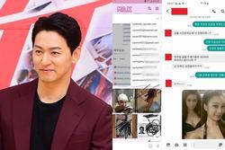 Ảnh nhạy cảm nào trong di động của Joo Jin Mo bị phát tán?