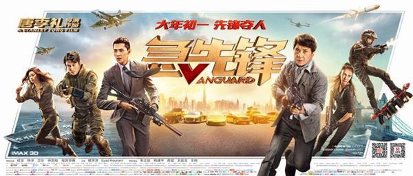 Thành Long chi mạnh tay cho phim điện ảnh mới: Xe mạ vàng, trực thăng… khiến khán giả choáng ngợp-1