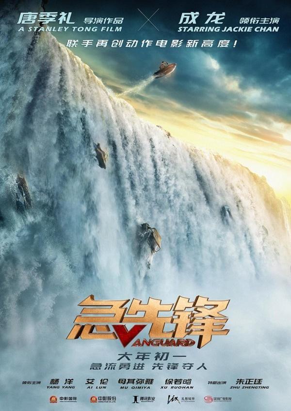 Thành Long chi mạnh tay cho phim điện ảnh mới: Xe mạ vàng, trực thăng… khiến khán giả choáng ngợp-2