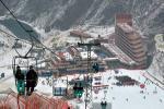Khu trượt tuyết hiện đại của đất nước bí ẩn nhất thế giới