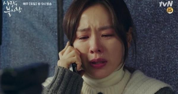 Hình ảnh ngọt ngào của Hyun Bin và Son Ye Jin trong 'Hạ cánh nơi anh-11