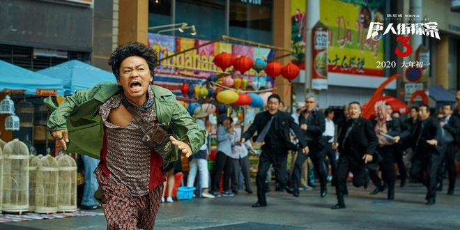 Cuộc chiến phim Tết giữa Thành Long với Vương Bảo Cường, Từ Tranh-2