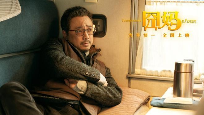 Cuộc chiến phim Tết giữa Thành Long với Vương Bảo Cường, Từ Tranh-7