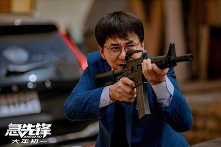 Cuộc chiến phim Tết giữa Thành Long với Vương Bảo Cường, Từ Tranh