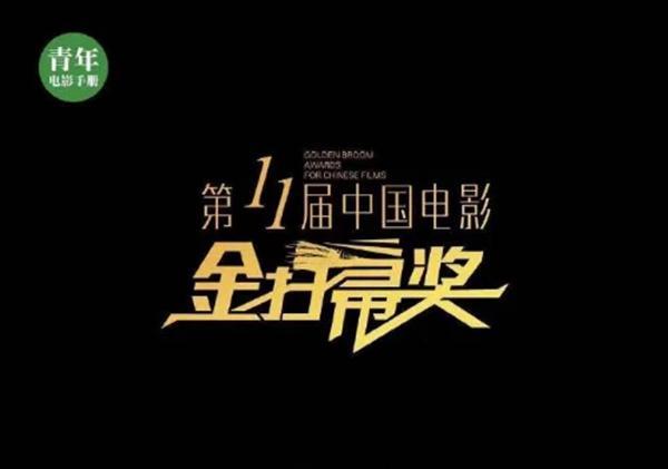 Dù fan Tiêu Chiến cố tình chơi xấu nhưng thần tượng lại đang dẫn đầu cuộc bình chọn Giải thưởng Cây chổi vàng-1