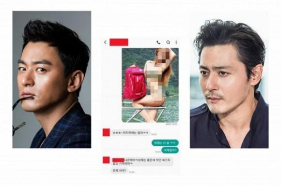 Một mình trở về Hàn sau chuyến du lịch Hawaii với vợ, Jang Dong Gun bị đồn trục trặc hôn nhân vì lùm xùm lộ tin nhắn săn gái-1