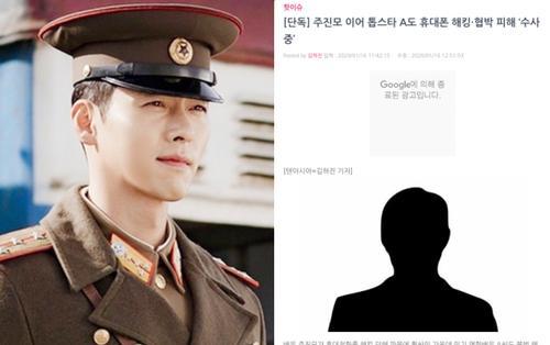 Một nam diễn viên nổi tiếng sắp lộ scandal với loạt sao nữ, Hyun Bin bất ngờ trở thành nhân vật bị nghi ngờ-2