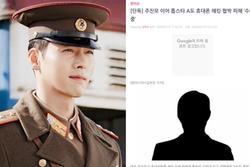 Một nam diễn viên nổi tiếng sắp lộ scandal với loạt sao nữ, Hyun Bin bất ngờ trở thành nhân vật bị nghi ngờ