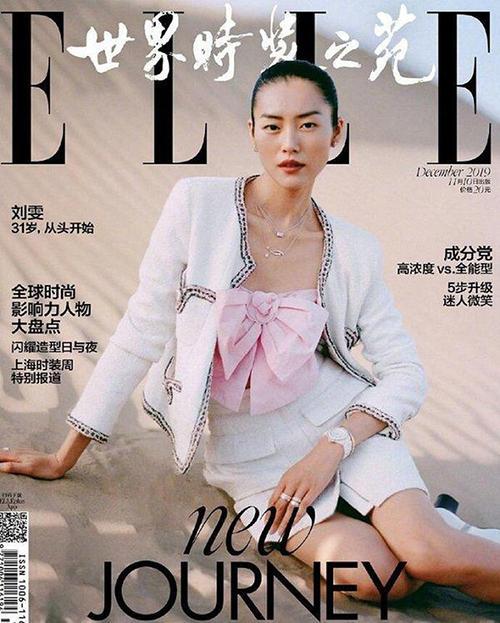 Jun Vũ, Thảo Tâm mặc áo nhái Jennie-3