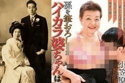 Chồng qua đời, cụ bà 81 tuổi dấn thân làm diễn viên phim người lớn và yêu cầu chỉ đóng 'cảnh nóng' với trai trẻ