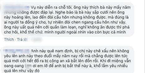 Người yêu bỏ đi lấy chồng, chàng trai Nam Định khỏa thân đứng trước cổng nhà ăn vạ-3