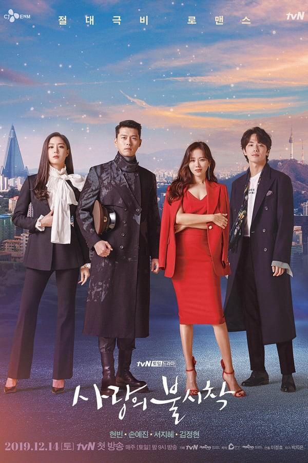 Chỉ vì bị viêm mũi, Diệu Nhi để lỡ vai nữ chính đóng cặp với Hyun Bin vào tay Son Ye Jin-1