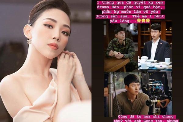 Chỉ vì bị viêm mũi, Diệu Nhi để lỡ vai nữ chính đóng cặp với Hyun Bin vào tay Son Ye Jin-3