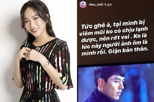 Chỉ vì bị viêm mũi, Diệu Nhi để lỡ vai nữ chính đóng cặp với Hyun Bin vào tay Son Ye Jin-2