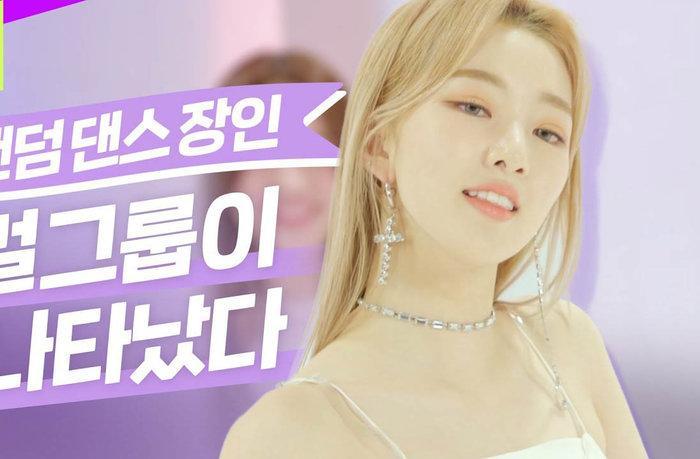 Thành viên nhóm nhạc nữ tân binh khiến netizen sôi sục vì có ngoại hình lai giữa Irene và Wendy-2