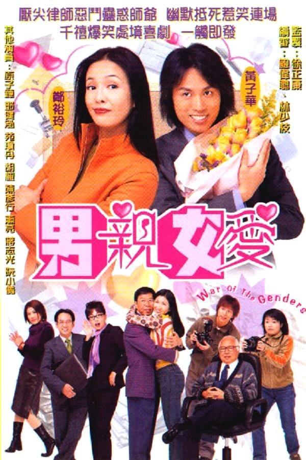 Tết này cười thả ga với những bộ phim hài hước của TVB-1