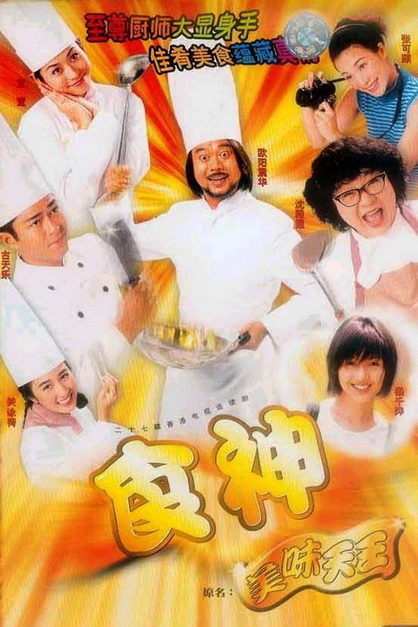 Tết này cười thả ga với những bộ phim hài hước của TVB-3