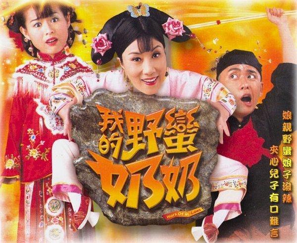 Tết này cười thả ga với những bộ phim hài hước của TVB-7