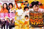 Tết này cười thả ga với những bộ phim hài hước của TVB