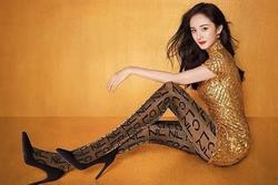 Dương Mịch váy ngắn tôn đường cong hút mắt, chân dài miên man