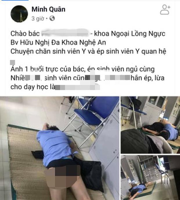 Đình chỉ công tác nam bác sĩ bị tố không mặc quần dài, ôm nữ sinh viên ngủ trong ca trực-3