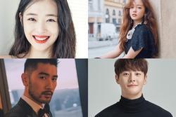 Màn ảnh Hoa - Hàn đã vĩnh viễn mất đi những diễn viên tài năng này trong năm qua