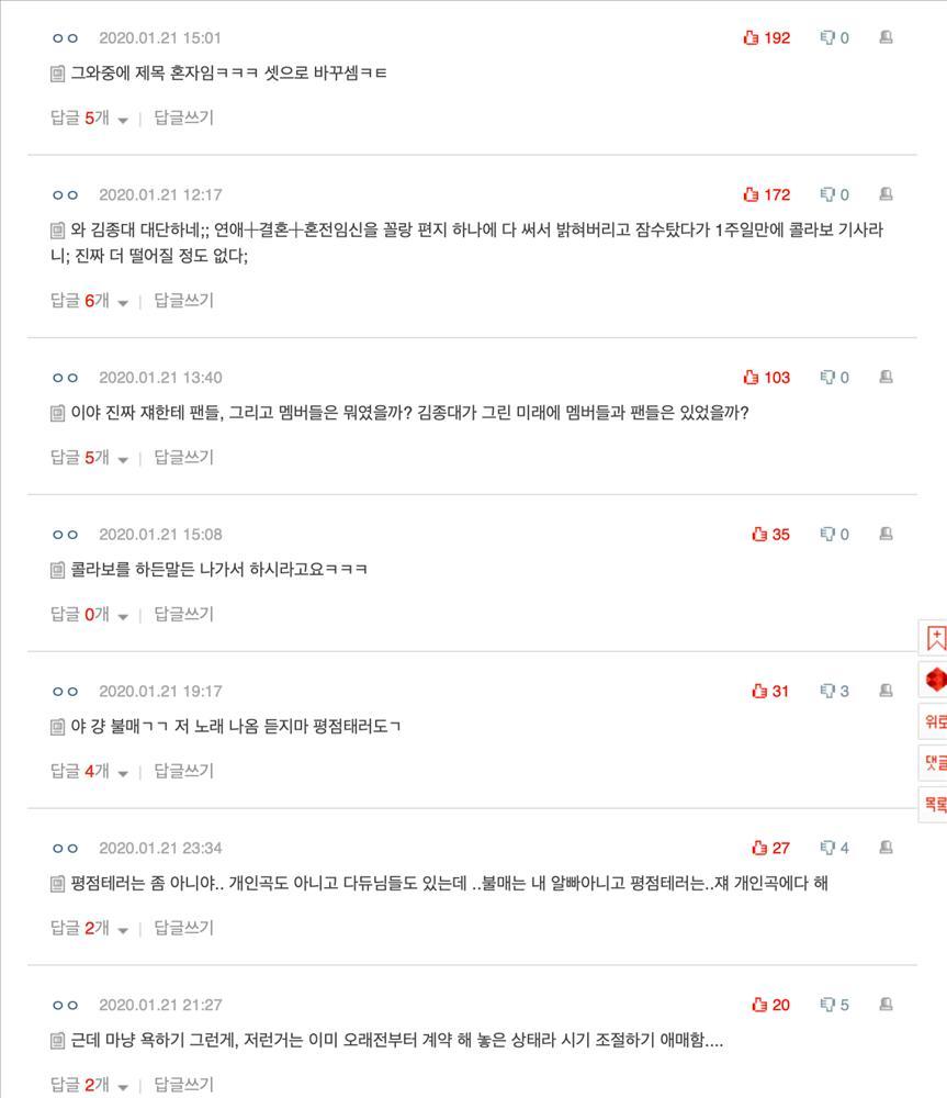 Chen (EXO) đồng loạt bị ném đá khi quyết định tung ca khúc mới giữa bão dư luận sau thông báo kết hôn sinh con-5