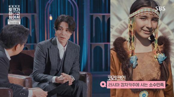 Sở hữu gen hiếm tới mức chỉ 1% người Hàn có được, bảo sao Lee Dong Wook đẹp cực phẩm đến vậy-1