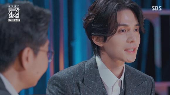 Sở hữu gen hiếm tới mức chỉ 1% người Hàn có được, bảo sao Lee Dong Wook đẹp cực phẩm đến vậy-2