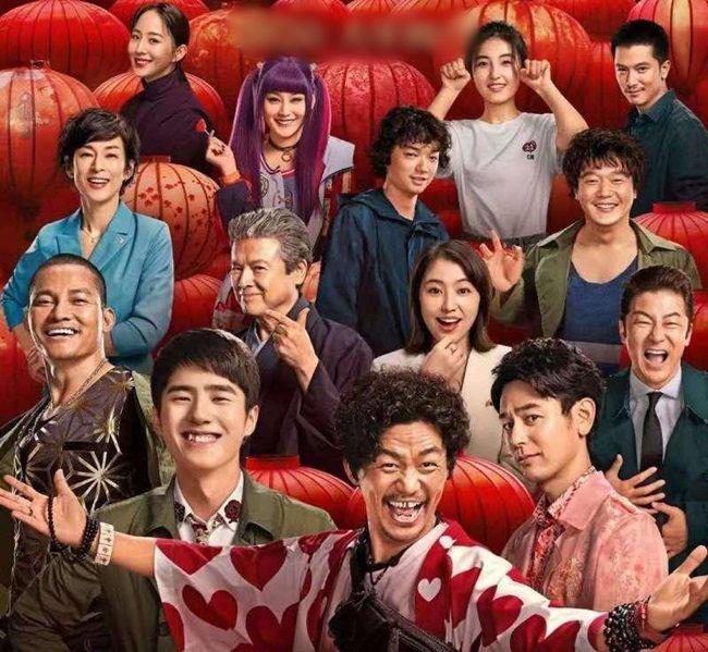 Dịch bệnh lây lan ở Trung Quốc: 7 phim Tết hủy lịch chiếu, hơn 1336 tỷ đồng bốc hơi-4