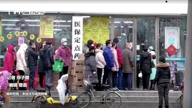 Bệnh viện Vũ Hán xin công chúng quyên khẩu trang cho nhân viên y tế-1
