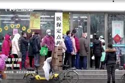 Bệnh viện Vũ Hán xin công chúng quyên khẩu trang cho nhân viên y tế