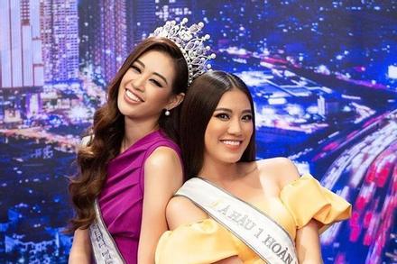 Bản tin Hoa hậu Hoàn vũ 24/1: Khánh Vân hay Kim Duyên sẽ mang về kỳ tích cho Việt Nam?