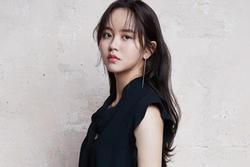 'Em gái mưa' Kim So Hyun gửi lời chúc mừng dễ thương ngày đầu năm
