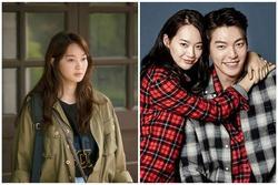 'Quý cô tuổi Chuột' Shin Min Ah: Bạn gái tào khang, từ bỏ mọi thứ chăm bạn trai ung thư